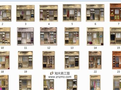 家装常用的衣柜实体图纸(专业衣柜设计)施工图下载