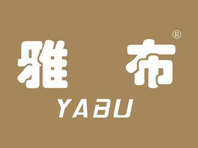 【CAD图库】雅布 YABU 最全平立面CAD图库图块施工图下载