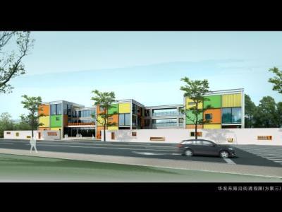 现代风格幼儿园建筑设计方案文本 18班 CAD 文本 效果图施工图下载