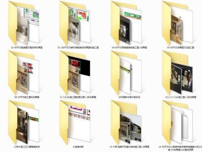 服装店设计CAD施工图和效果图 21套施工图下载