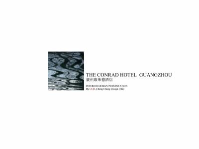 CCD & AB Concept & AFSO-广州康莱德酒店公区+客房施工图下载