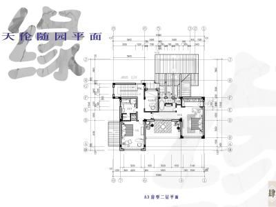 金螳螂--昆山天伦随缘+A3户型(CAD施工图纸)施工图下载