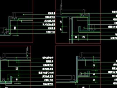 5种常规吊顶剖面图 cad2007施工图下载