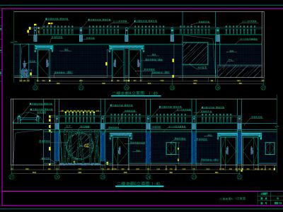 一套完整的工装餐厅图纸施工图下载