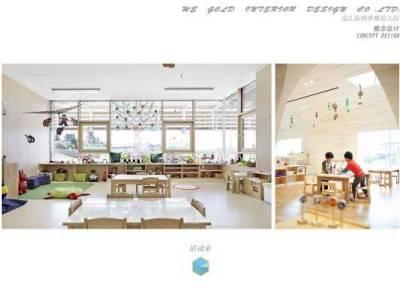 【幼儿园】顺德海纳博雅国际幼儿园方案设计+效果图丨133P丨154M施工图下载