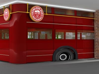 九龙巴士平面方案+完整施工图+效果图+厨房设备电气+材料表施工图下载