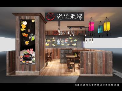 餐饮小店十秒到过桥米线平面方案+施工图+效果图+软装搭配施工图下载