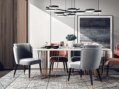 现代轻奢风格餐桌椅组合3d模型下载【ID:332566456】